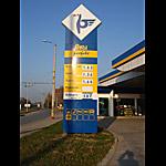 Бензиностанции Петрол