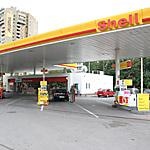 Бензиностанции Shell