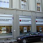 Заведения, магазини и шоуруми